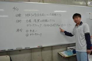 2015-04-17 12.18.47