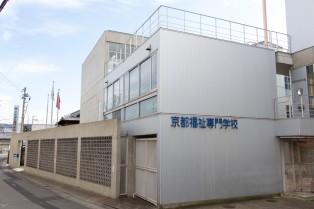 fukushi2015_177