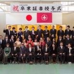 2018卒業式サンプル-003