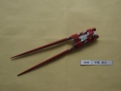 DSCF1256.JPG