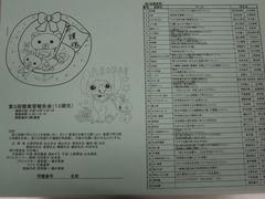 DSCF2462.JPGのサムネール画像