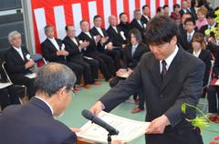 16期生卒業式156.JPG