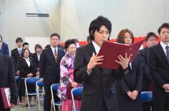 16期生卒業式197.JPG