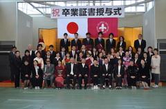 16期生卒業式203.JPGのサムネール画像