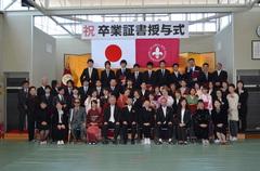 16期生卒業式206.JPGのサムネール画像